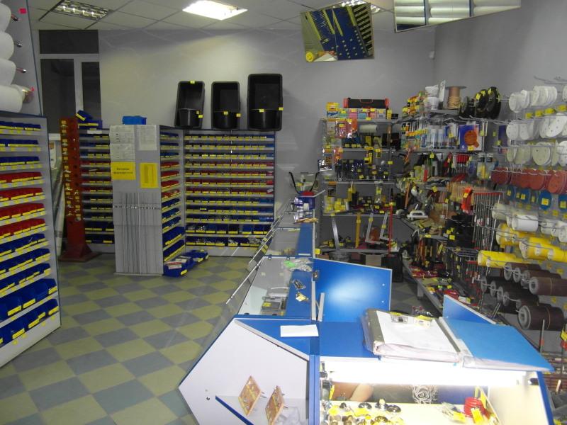 Колор-студия кольоровий свІт, магазин стройарсенал. производ.